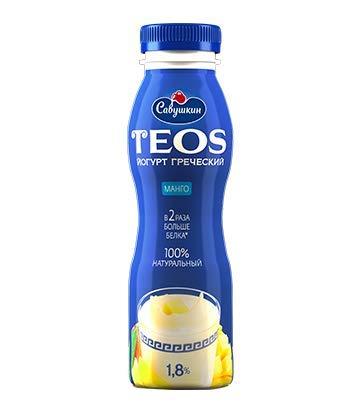 [冷蔵] サヴシュキン グラスフェッド 飲むギリシャヨーグルト マンゴー 300g ハラル NON-GMO 遺伝子組換えなし Savushkin Teos Grassfed Greek Yogurt mango 300g HALAL certified С