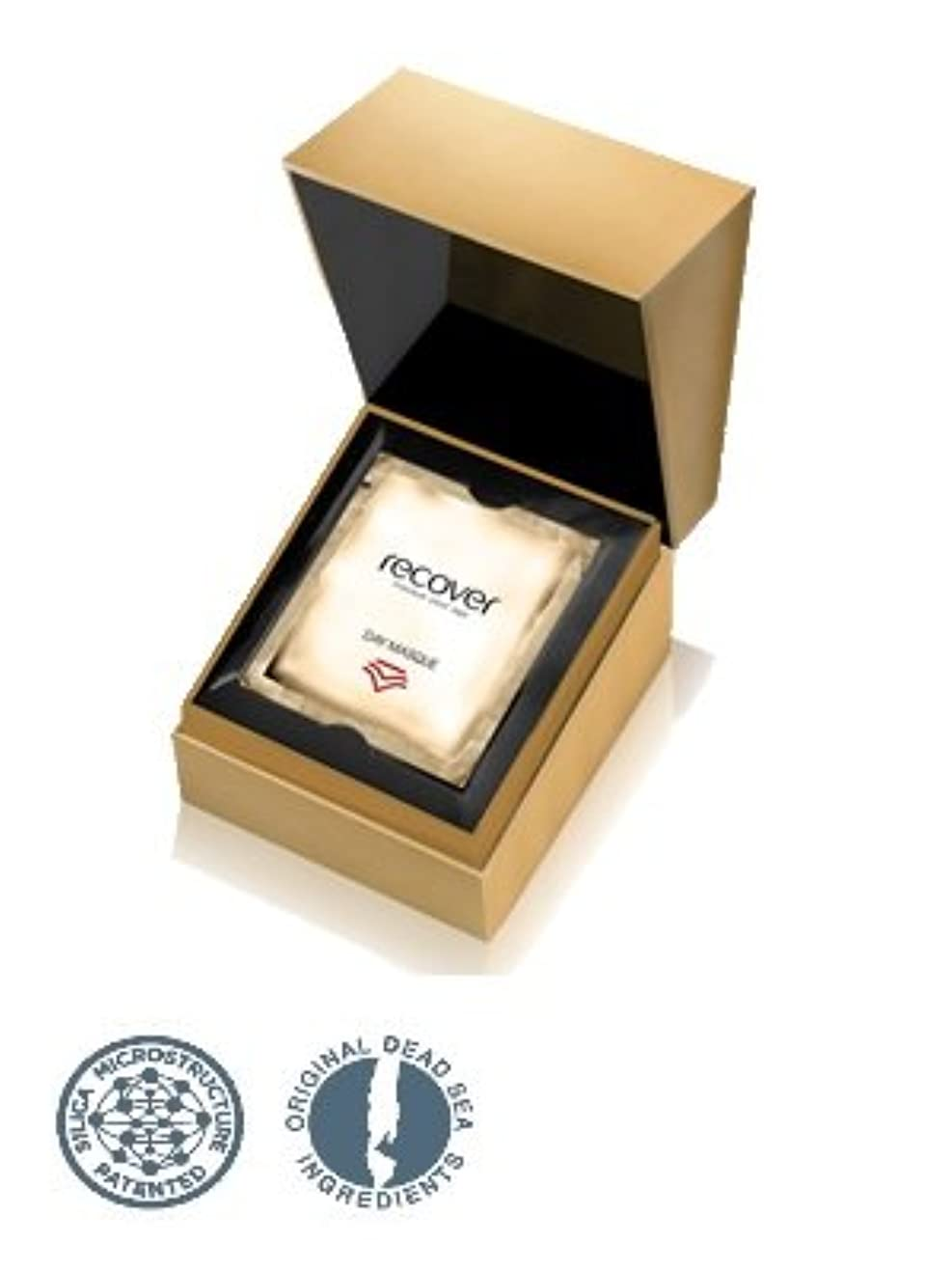 郵便物一族保護するSEACRET(シークレット) リカバーデイマスク26.4g (3.3g×8) シークレット