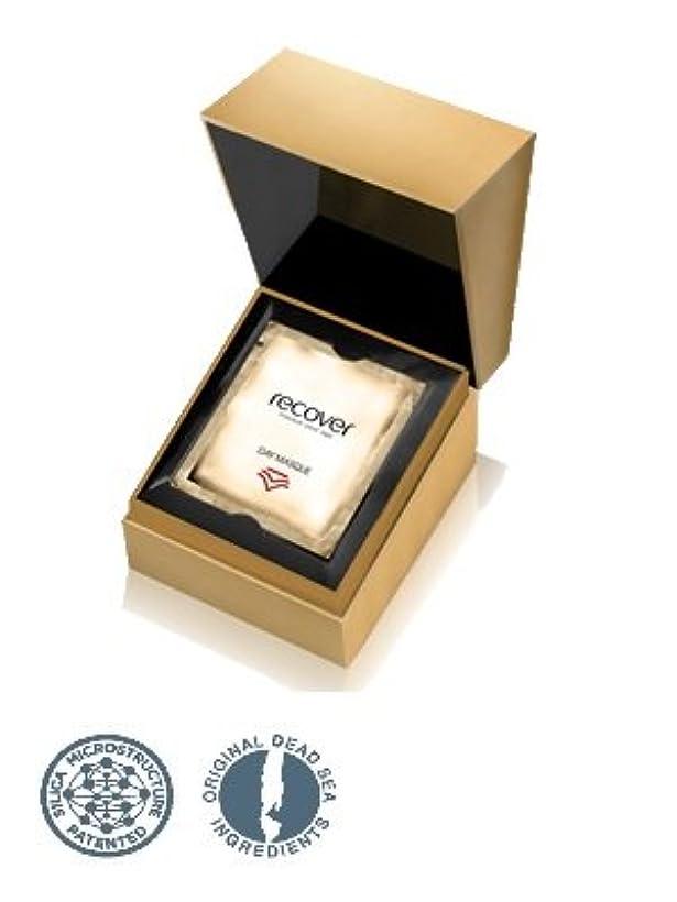 のホスト手当ロッジSEACRET(シークレット) リカバーデイマスク26.4g (3.3g×8) シークレット