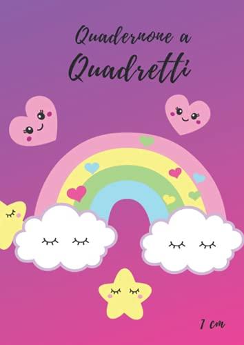 Quadernone a Quadretti: Quaderno a quadretti di 1 cm in formato A4 adatto alla prima elementare