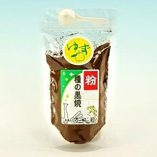 ゆず 種 黒焼 島根県 エコロジー 農産物 柚子 津和野