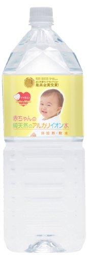ケイエフジー 赤ちゃんの純天然のアルカリイオン水 2L×8本