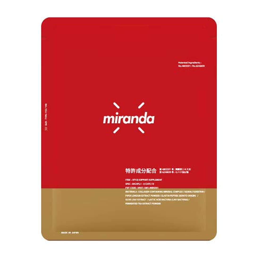 創造全能悲観的ミランダ スタイルサポートサプリメントダイエット
