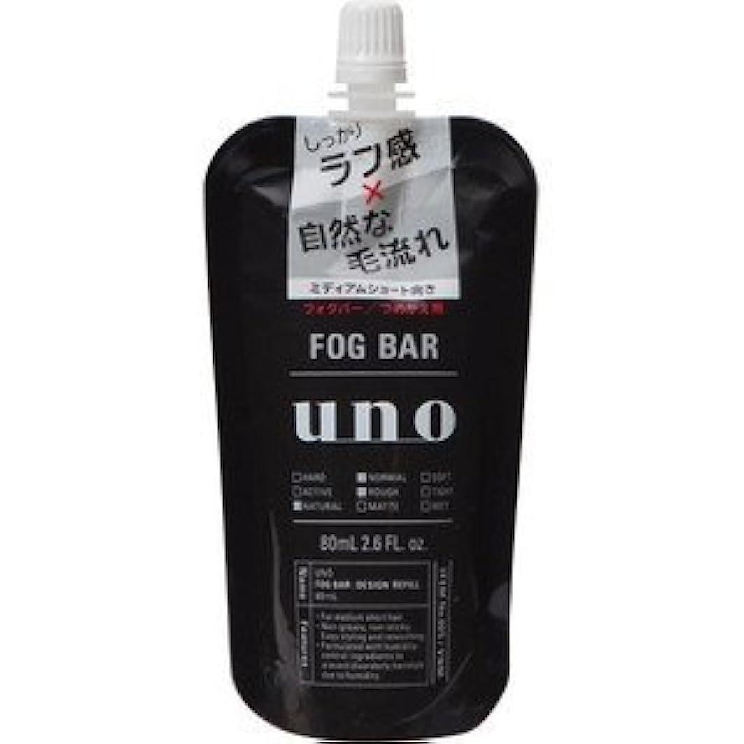 浴新聞マニュアル(資生堂)ウーノ フォグバー しっかりデザイン(つめかえ用) 80ml