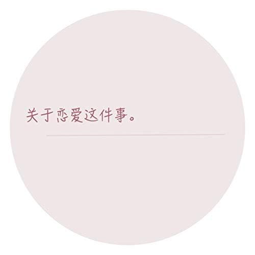 江苹果 & 宇风