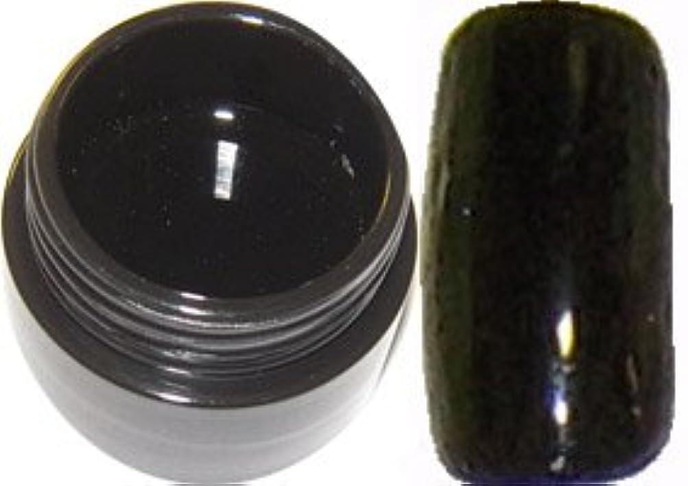 オートマトン微生物落ち着いたソフトジェル 3g Meltyブラック