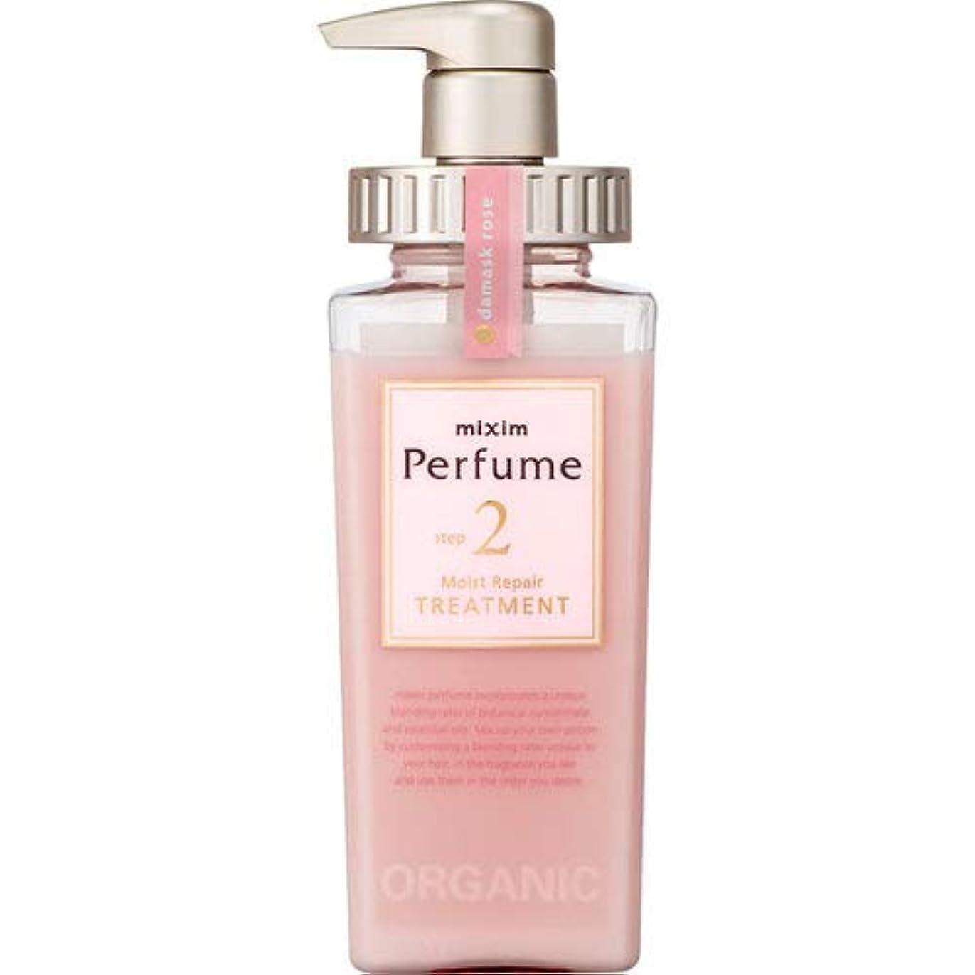 マーベル練習した嫌がらせmixim Perfume(ミクシムパフューム) モイストリペア ヘアトリートメント 440g