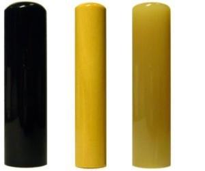 印鑑・はんこ 個人印3本セット 実印: 黒水牛 16.5mm 銀行印: 薩摩本柘 12.0mm 認印: 純白オランダ 15.0mm 最高級もみ皮ケースセット