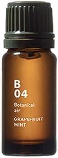 B04 グレープフルーツミント Botanical air(ボタニカルエアー) 10ml