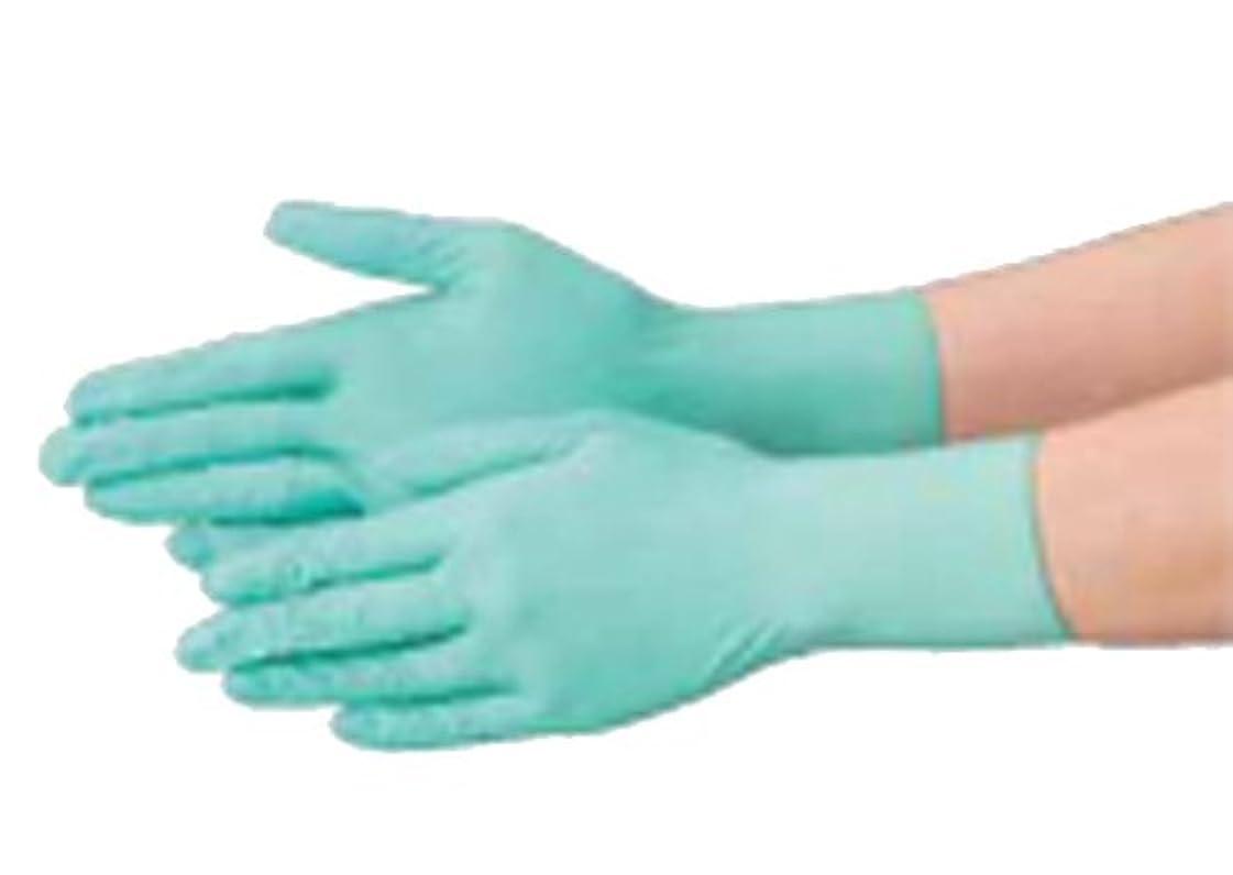 胴体居間引退した使い捨て 手袋 エブノ 571 ニトリル グリーン Mサイズ パウダーフリー 2ケース(100枚×60箱)