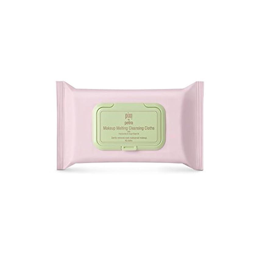 業界優れました鬼ごっこ化粧溶融クレンジングクロス x4 - Pixi Makeup Melting Cleansing Cloths (Pack of 4) [並行輸入品]