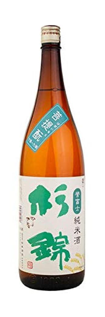 他に力州杉井酒造 杉錦 菩提酛 純米 1800ml