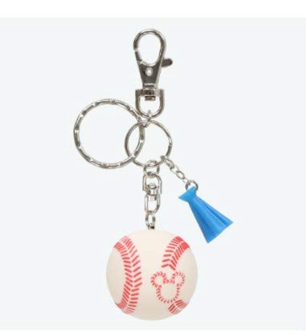 許す刑務所処理ディズニー 野球ボール キーチェーン ミッキーマーク ミッキー型メガホン付き キーホルダー 野球 ソフトボール 部活応援 ボール型キーチェーン ディズニーリゾート TDR