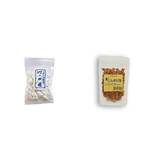[2点セット] シルクはっか糖(150g)・春咲き うこん&田七打錠(70g(250mg×280粒))