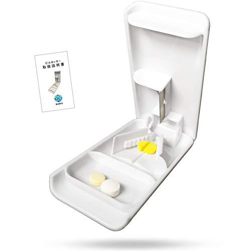 wumio 薄くて軽いピルカッター 最小最軽量でコンパクト 錠剤カッター 携帯用ピルケース機能付 薬カッター