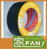 10巻入 光洋化学 エースクロス 031黒 100mm×20m 粗面用剥離紙付 1c/s 気密防水テープ
