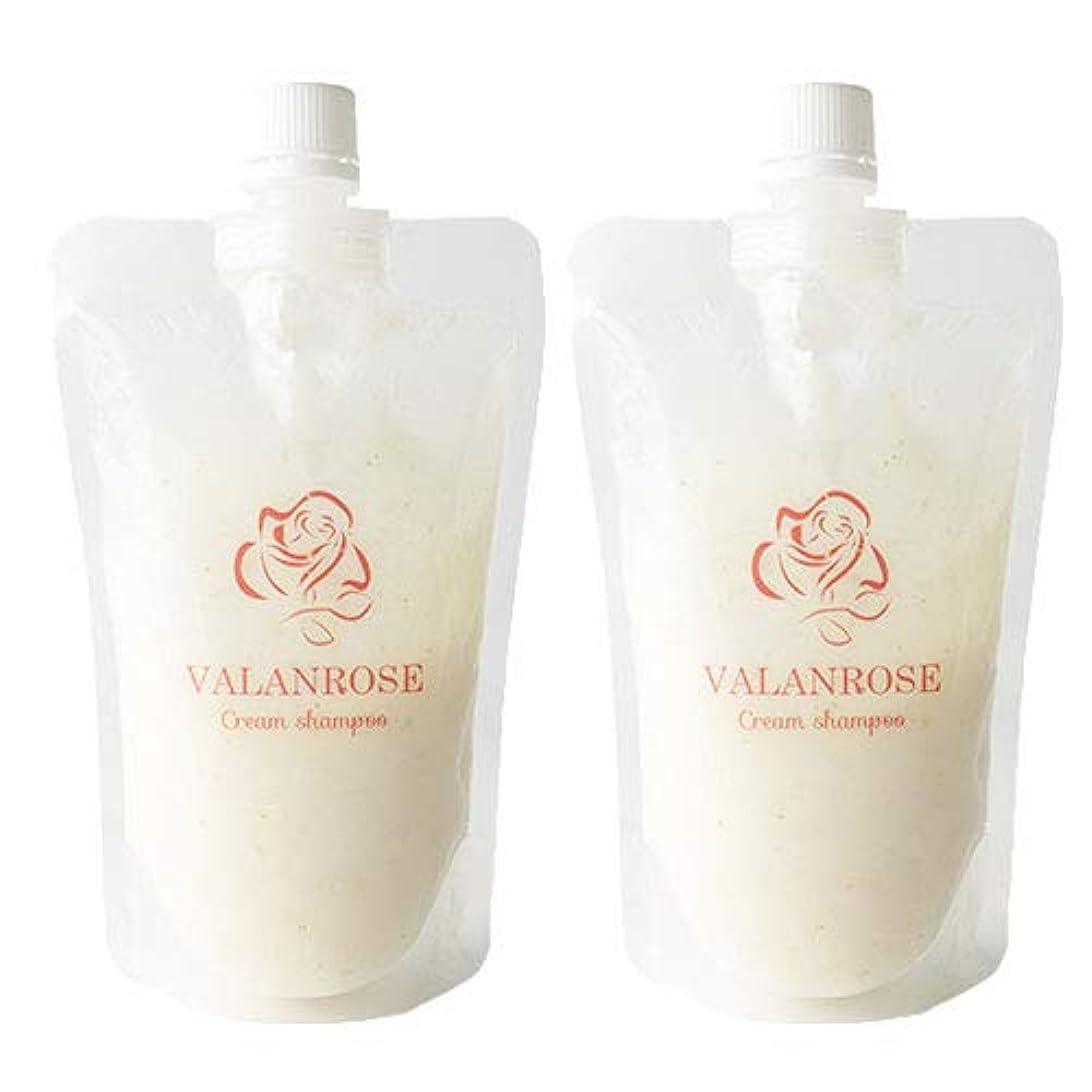 スーダン識字確立しますバランローズ クリームシャンプー2個×1セット VALANROSE Cream shampoo/シャンプー クリームシャンプー 髪 ヘアケア
