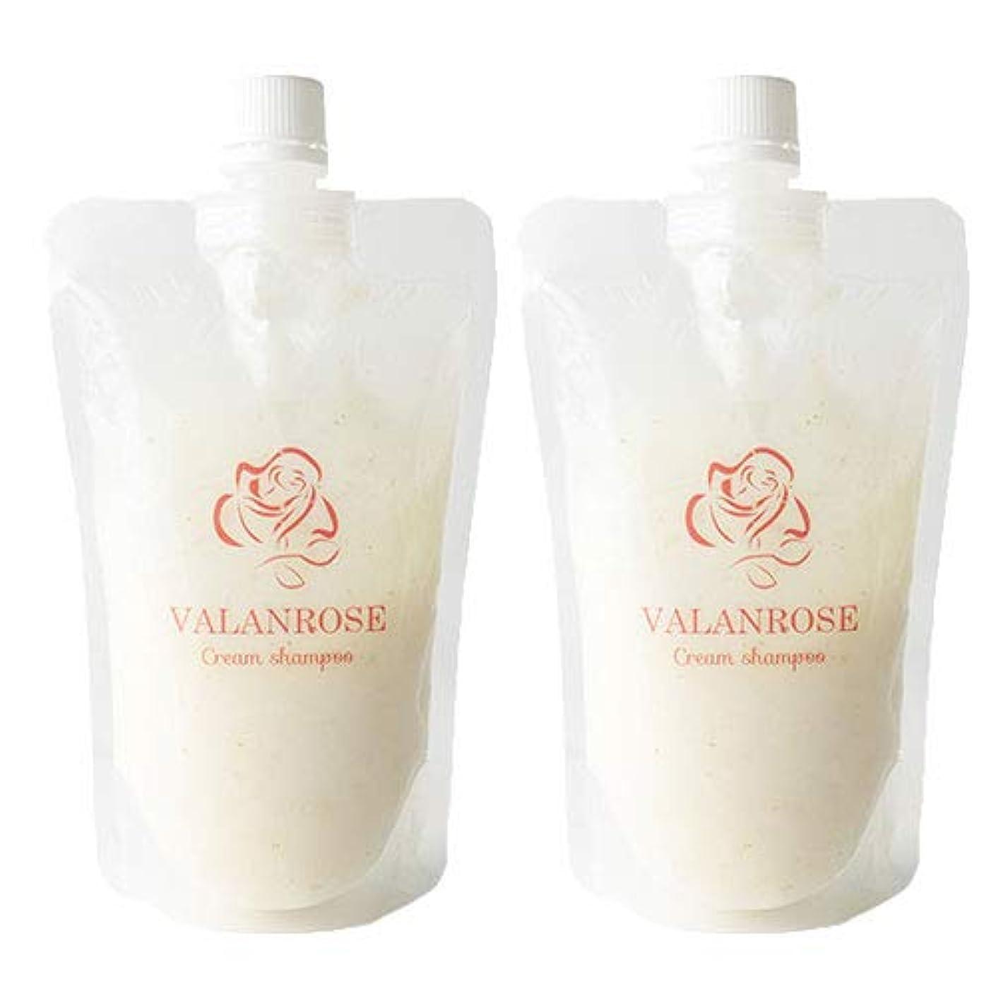 注ぎます神額バランローズ クリームシャンプー2個×1セット VALANROSE Cream shampoo/シャンプー クリームシャンプー 髪 ヘアケア
