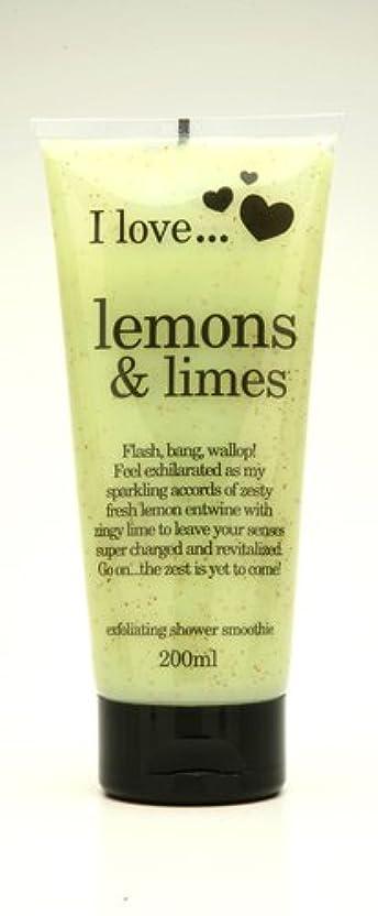 毒液モニター量でアイラブ シャワースムージー レモン&ライム 200ml