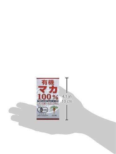 ユウキ製薬 有機マカ100% 約300粒入