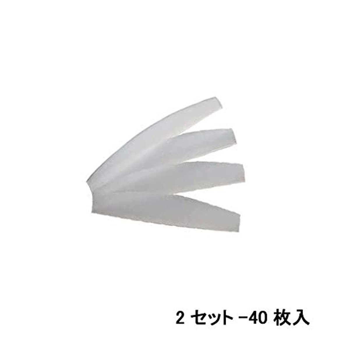 受け入れる枝もっと< CKL > 万能シリコンロット L 幅49×奥行9×高さ1.5~2.5mm 20枚 (2セット-40枚入) [ まつげカール まつげパーマロッド シリコンロット まつげエクステ まつ毛エクステ まつエク マツエク ]