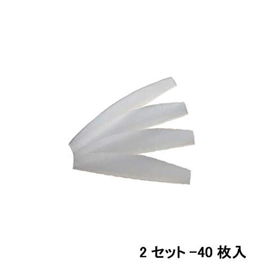 トランペットシャークみすぼらしい< CKL > 万能シリコンロット L 幅49×奥行9×高さ1.5~2.5mm 20枚 (2セット-40枚入) [ まつげカール まつげパーマロッド シリコンロット まつげエクステ まつ毛エクステ まつエク マツエク ]