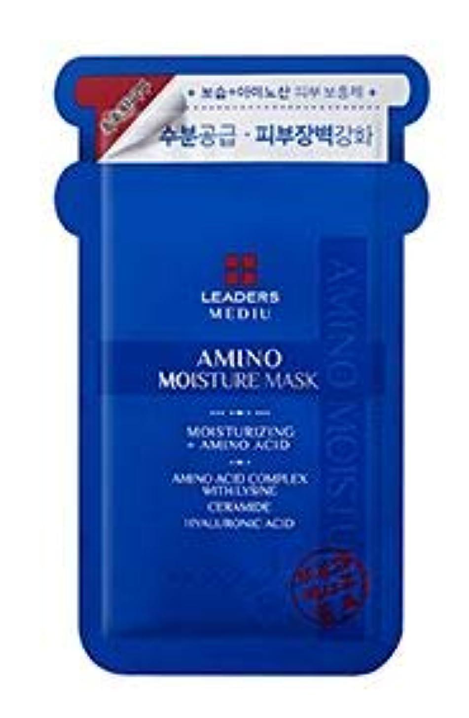 繊維毒性そこ[LEADERS] MEDIU Amino Moisture Mask 25ml*10ea / リーダースアミノモイスチャーマスク 25ml*10枚 [並行輸入品]