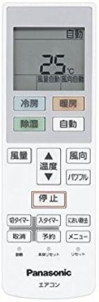 Panasonic リモコン ACRA75C00530X