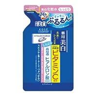 【コーセーコスメポート】ヒアロチャージ 薬用ホワイトローションMしっとり詰替 160ml(医薬部外品) ×20個セット