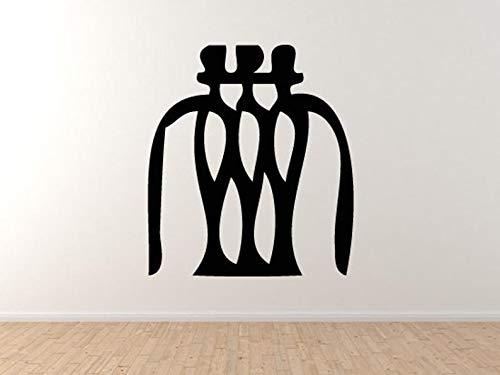 CECILIAPATER Ägyptische Symbole #9 – Urne Vase Hieroglyphe Dekorative Kunst Wand Vinyl Aufkleber Home Decor