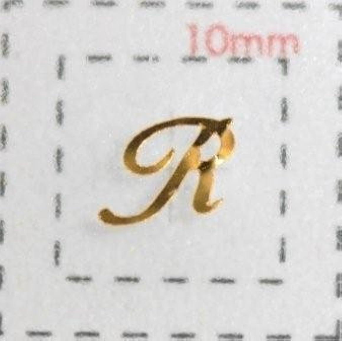 Nameネイルシール【アルファベット?イニシャル】大文字ゴールド( R )1シート9枚入