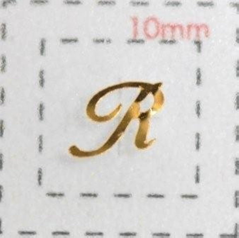 ピンチ経営者ルアーNameネイルシール【アルファベット?イニシャル】大文字ゴールド( R )1シート9枚入