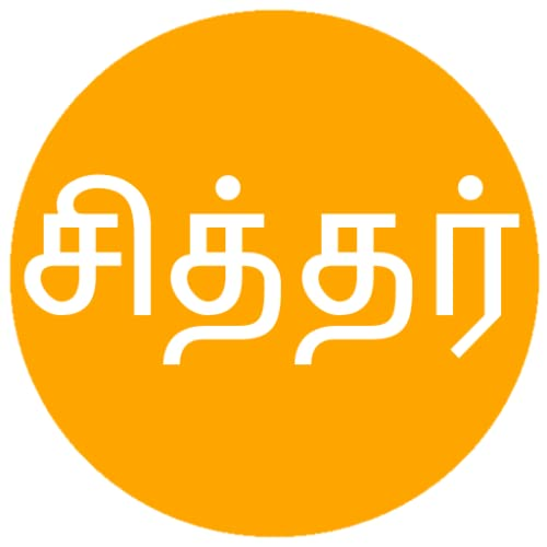 Sitthar Pulambal