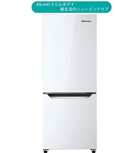 ハイセンス 2ドア 冷凍冷蔵庫 パールホワイト 150L HR-D15C