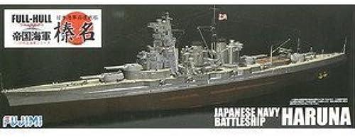 1 700 IJN Fast Battleship Haruna Full Hull Model (Plastic model) by Fujimi