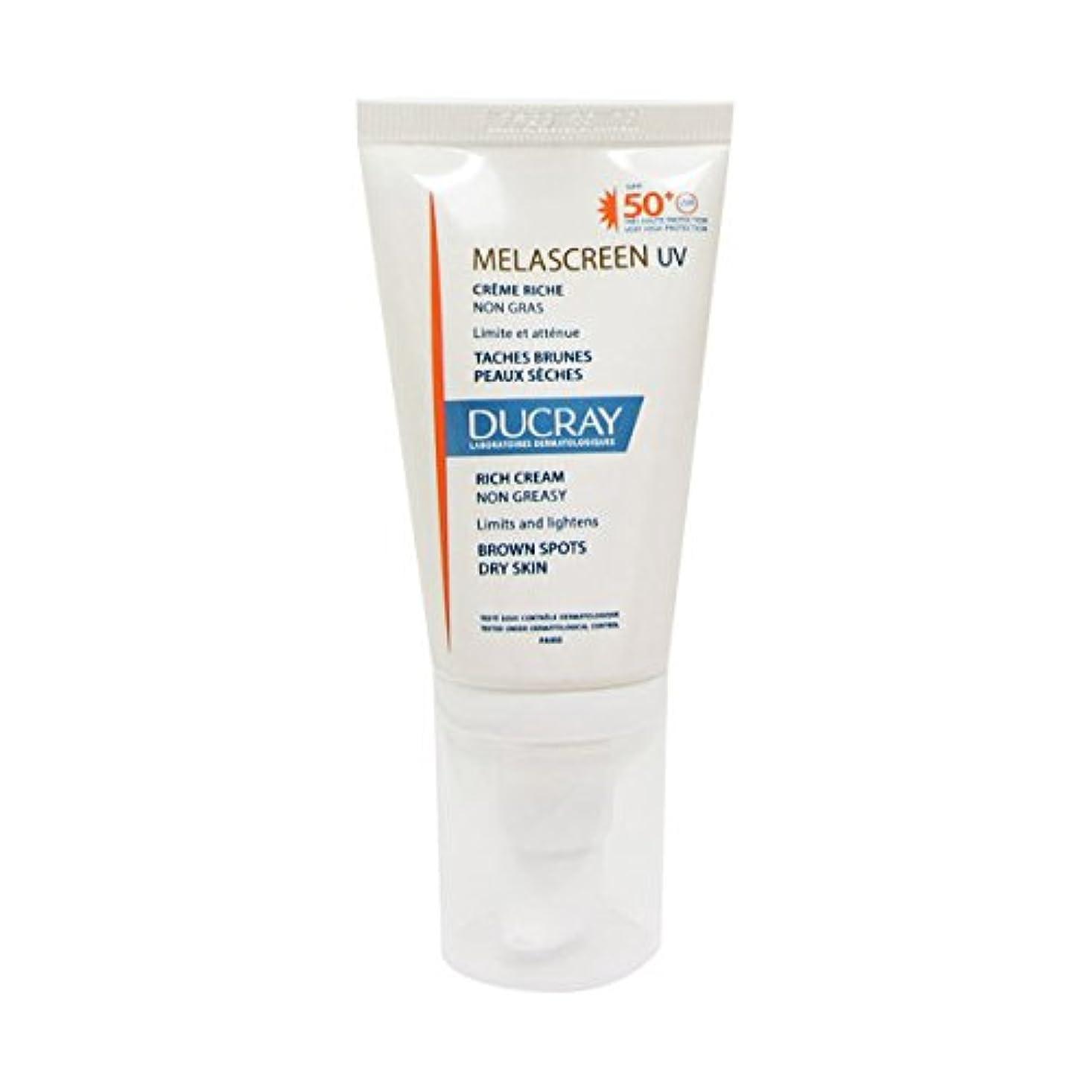 意志お勧め持参Ducray Melascreen Rich Cream Spf 50+ 40ml [並行輸入品]