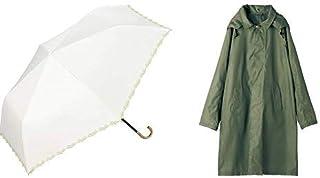【セット買い】ワールドパーティー(Wpc.) 日傘 折りたたみ傘 白 50cm レディース 傘袋付き 遮光フローラルスカラップミニ 801-9724 OF+レインコート ポンチョ レインウェア カーキ FREE レディース 収納袋付き R-1110 KH