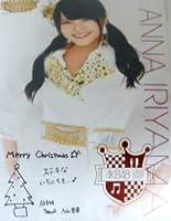AKB48 入山杏奈 生写真ポスター クリスマス 2014 CAFE&SHOP A4サイズ