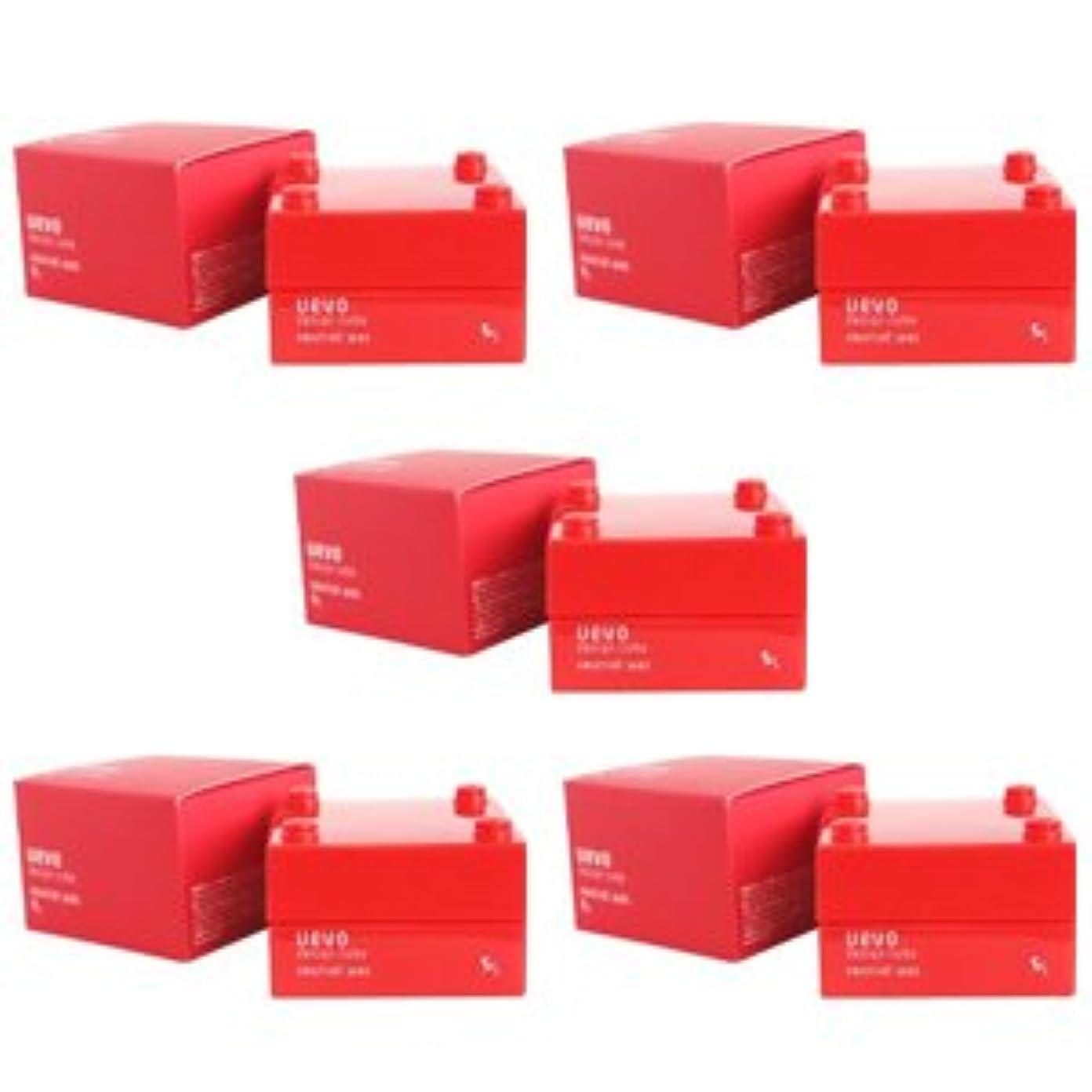 利用可能感動するシード【X5個セット】 デミ ウェーボ デザインキューブ ニュートラルワックス 30g neutral wax DEMI uevo design cube