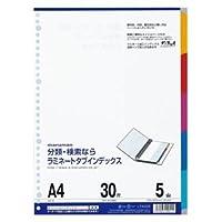 (業務用セット) マルマン ラミネートタブインデックス 30穴 LT4005 1組入 【×10セット】