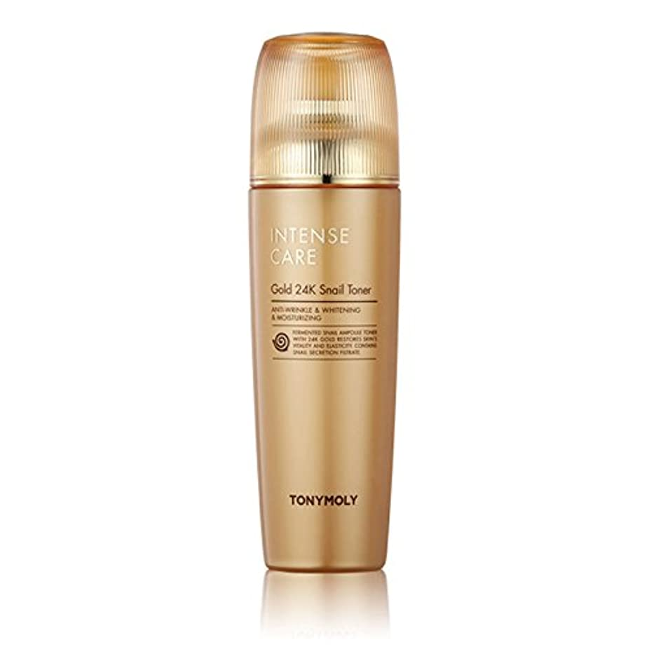 ローン引く池トニーモリー Tonymoly Intense Care Gold 24K snail Toner