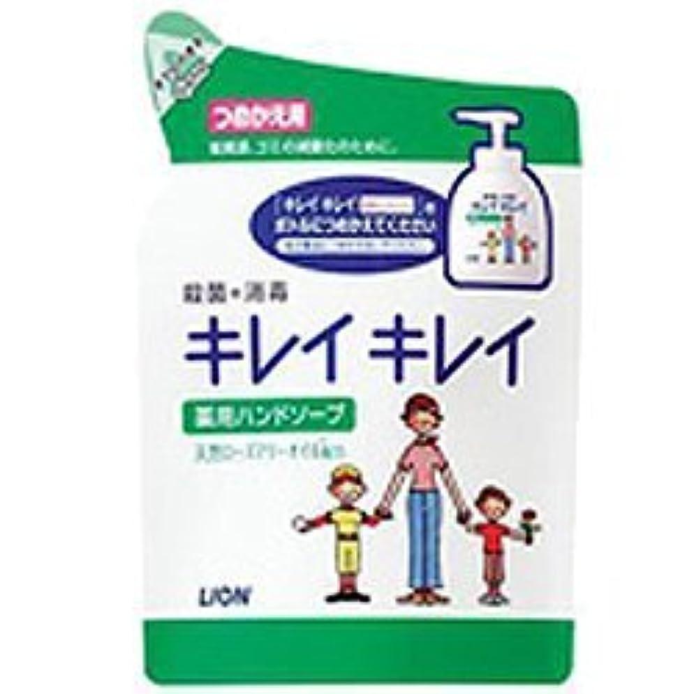 呪い任意泥【ライオン】キレイキレイ 薬用ハンドソープ 詰替用 200ml ×4個セット