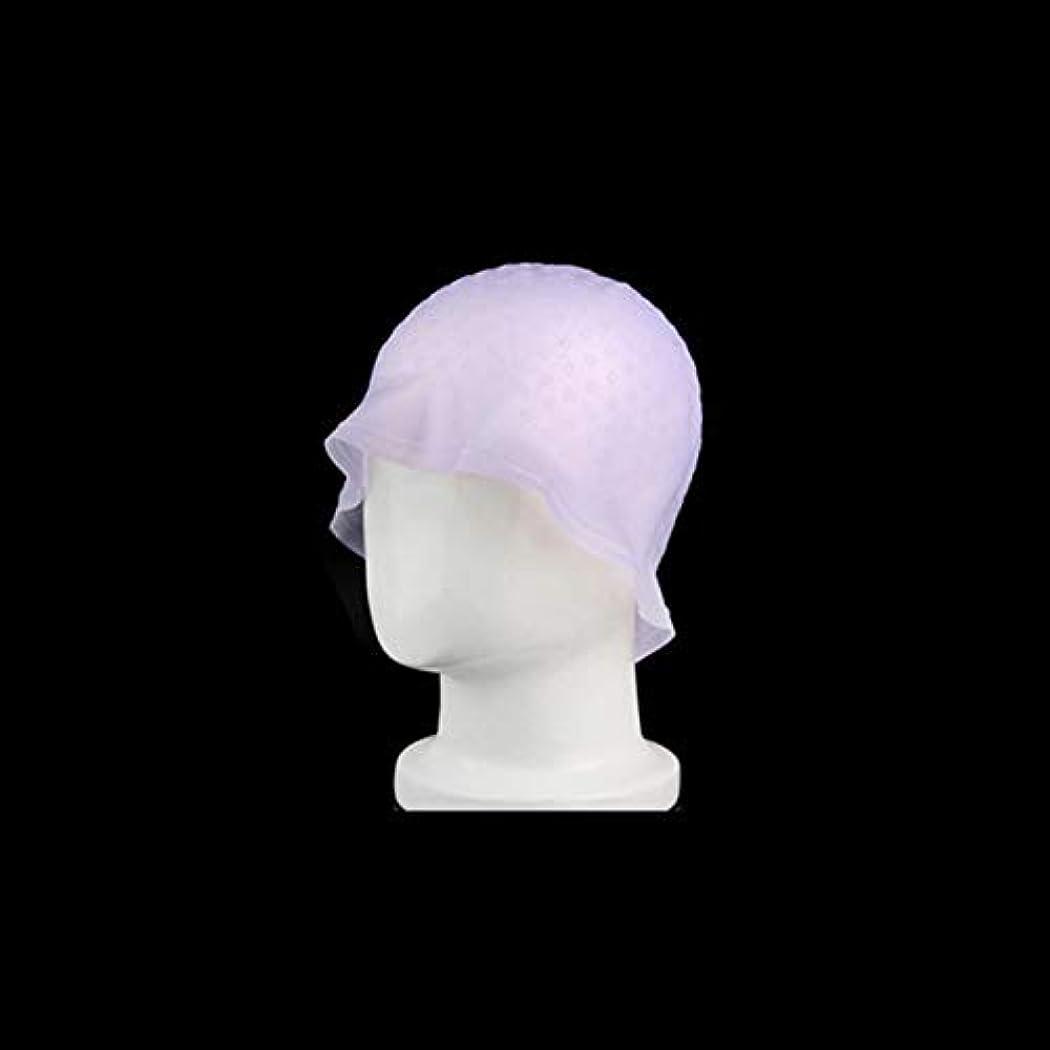 かる湿った宮殿DOMO カラーダイキャップ 染毛キャップ エコ サロン ヘア染めツール 再利用可能 染色用 ハイライト 髪染め工具