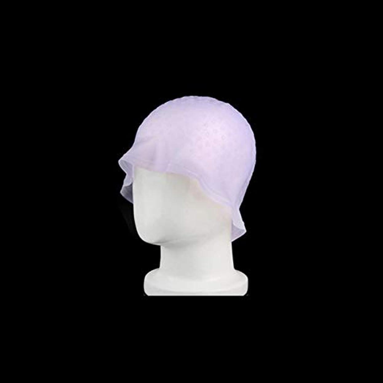 一定食物暴露DOMO カラーダイキャップ 染毛キャップ エコ サロン ヘア染めツール 再利用可能 染色用 ハイライト 髪染め工具