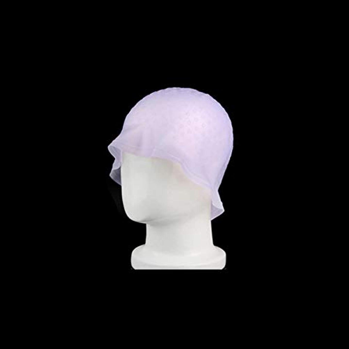 些細チーズ座標DOMO カラーダイキャップ 染毛キャップ エコ サロン ヘア染めツール 再利用可能 染色用 ハイライト 髪染め工具