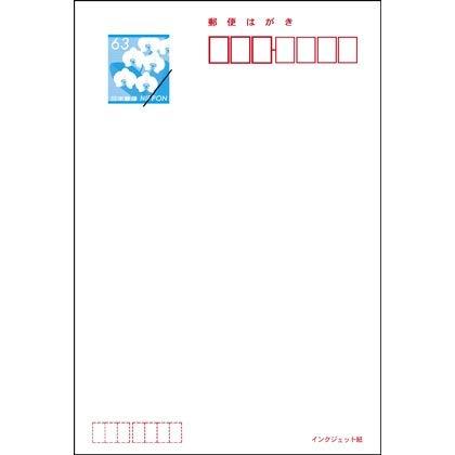 日本郵便 喪中はがき 【20枚セット】 インクジェット