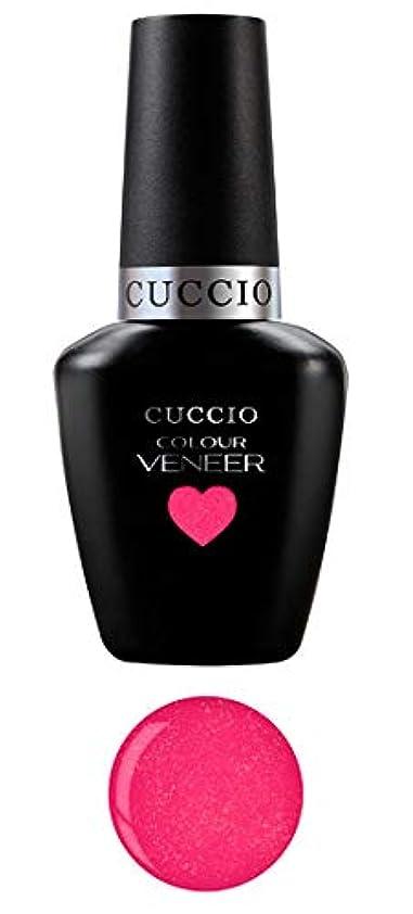 邪悪な促進する確率Cuccio MatchMakers Veneer & Lacquer - Totally Tokyo - 0.43oz / 13ml Each