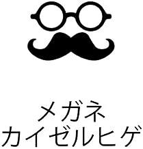 黒 ひげ 髭 ステッカー シール ジェントルマン Sサイズ ブラック メガネ/カイゼルヒゲ