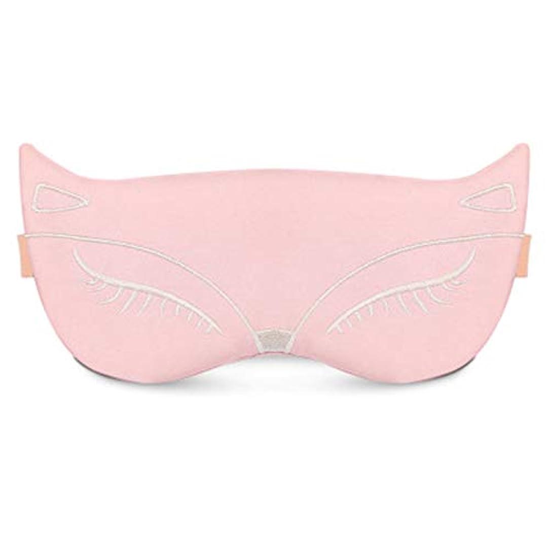ペインティングカウント麦芽NOTE Atomusシルクスリーピングマスクアイパッチキツネ刺繍アイパッチ調整可能な睡眠補助目隠し旅行睡眠アイマスクいいえアイスバッグ