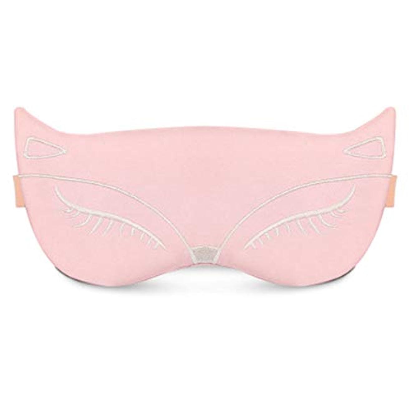 スパイラルナット策定するNOTE Atomusシルクスリーピングマスクアイパッチキツネ刺繍アイパッチ調整可能な睡眠補助目隠し旅行睡眠アイマスクいいえアイスバッグ